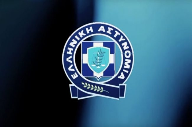 Καθορισμός ημέρας ακρόασης πολιτών από την Ελληνική Αστυνομία ...