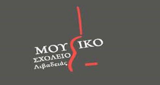 moysiko-620×330