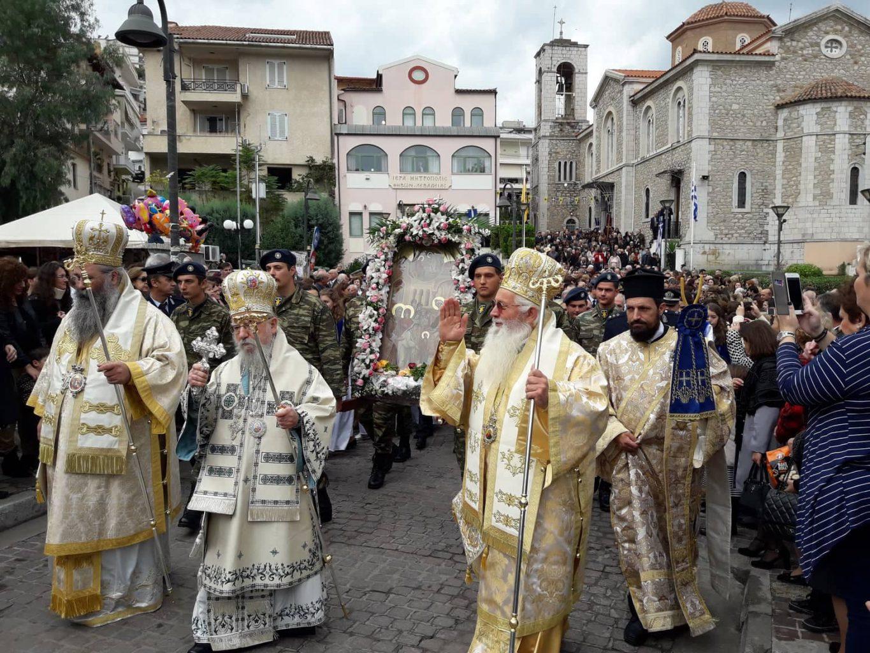 Λιβαδειά :Τα φετινά διαφορετικά Εισόδια της Θεοτόκου - Τι γιορτάζουμε στις 21 Νοεμβρίου